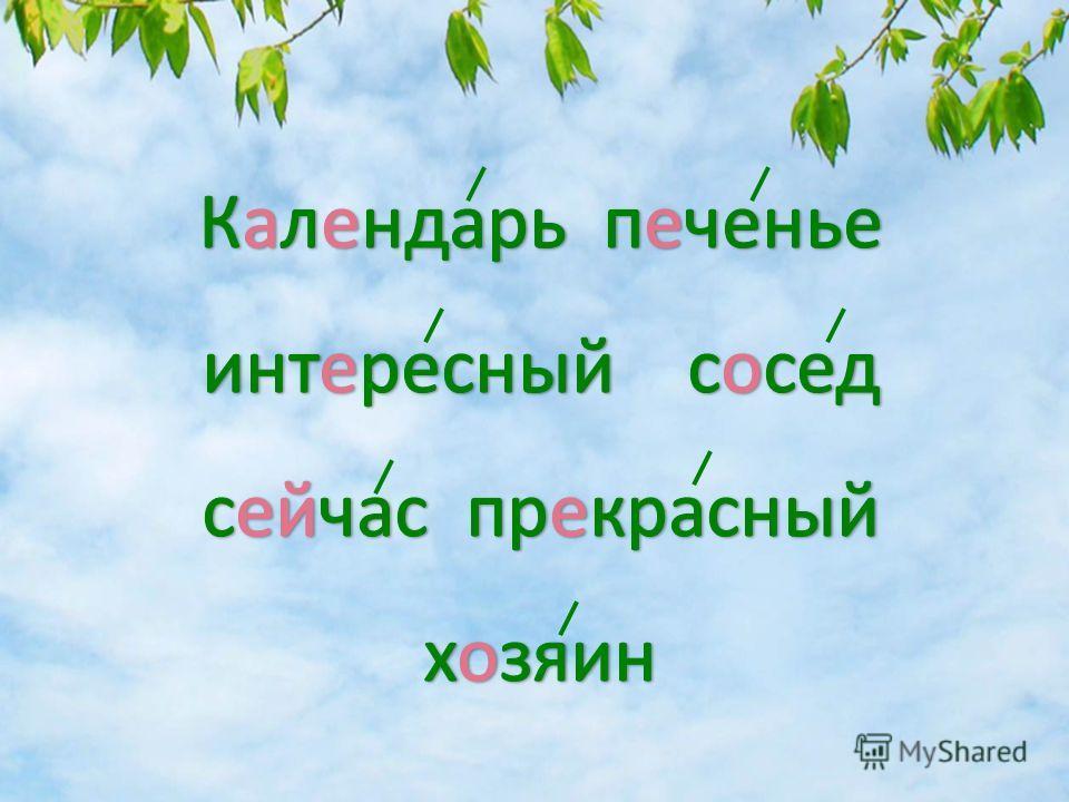 По православному к_л_ндарю 21 марта празднуется день весеннего равноденствия. В старину считалось, что в этот день возвращаются на родину птицы. Раз птицы прилетели, значит, весна пришла. Полёт этих птиц был очень инт_ресный: сначала они поднимались