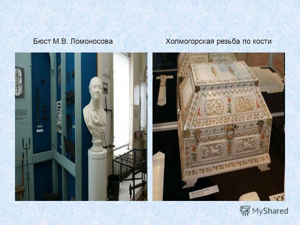 Холмогорская резьба по костиБюст М.В. Ломоносова