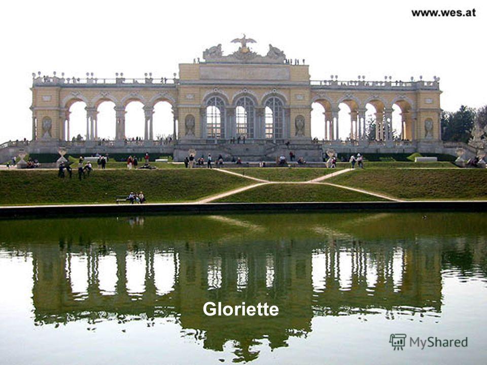Исторический центр Зальцбурга Gloriette