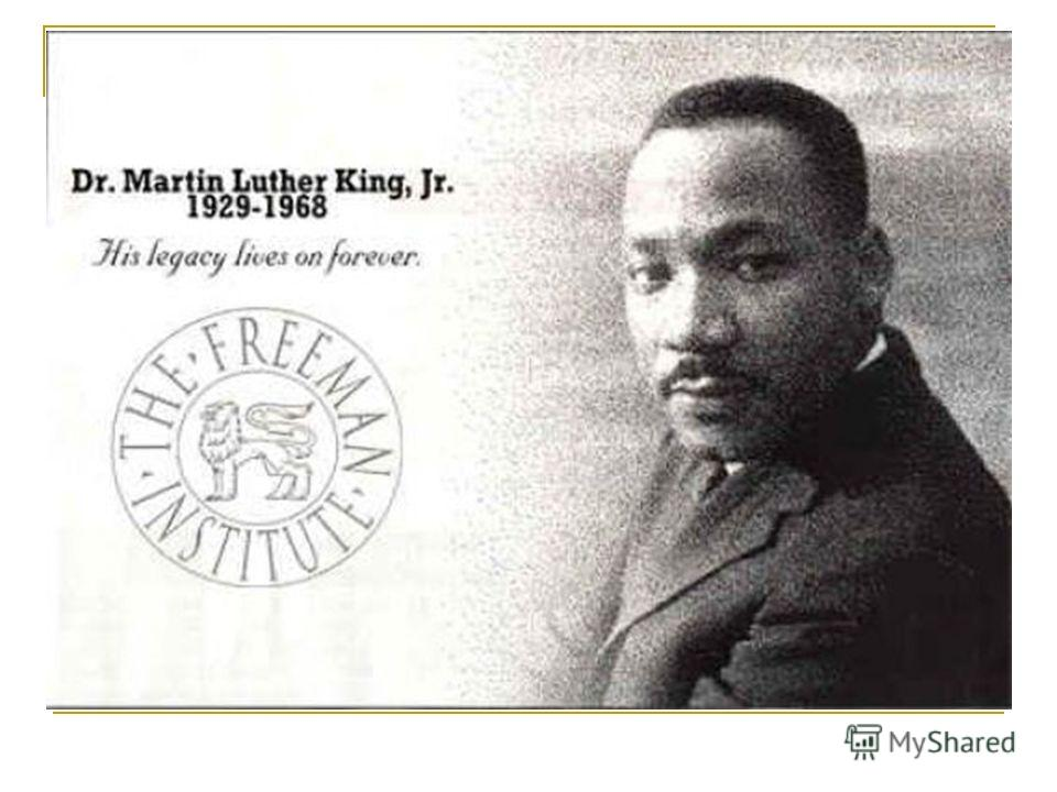 essays about martin luther king Martin luther king, jr 1929–1968 american orator and essayist the following entry provides an overview of king's career king was the leader of the civil rights.
