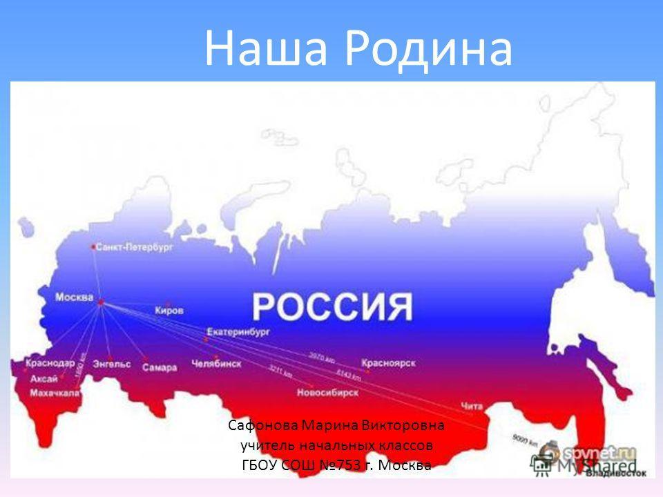 7 класс русский язык львова львов 1 часть читать онлайн