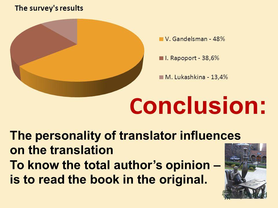 The personality of translator influences on the translation To know the total authors opinion – is to read the book in the original. С onclusion: