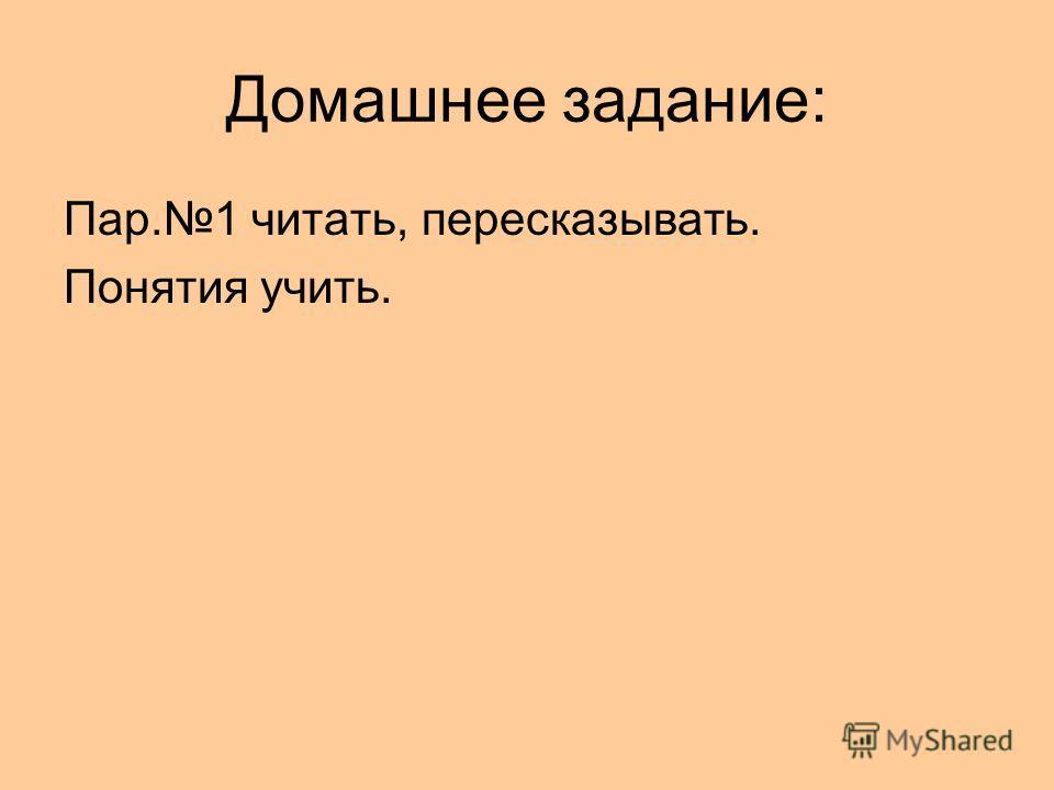 Вече- народное собрание на Руси. Народное ополчение- военное формирование, состоящее из граждан создаваемое на добровольных началах.