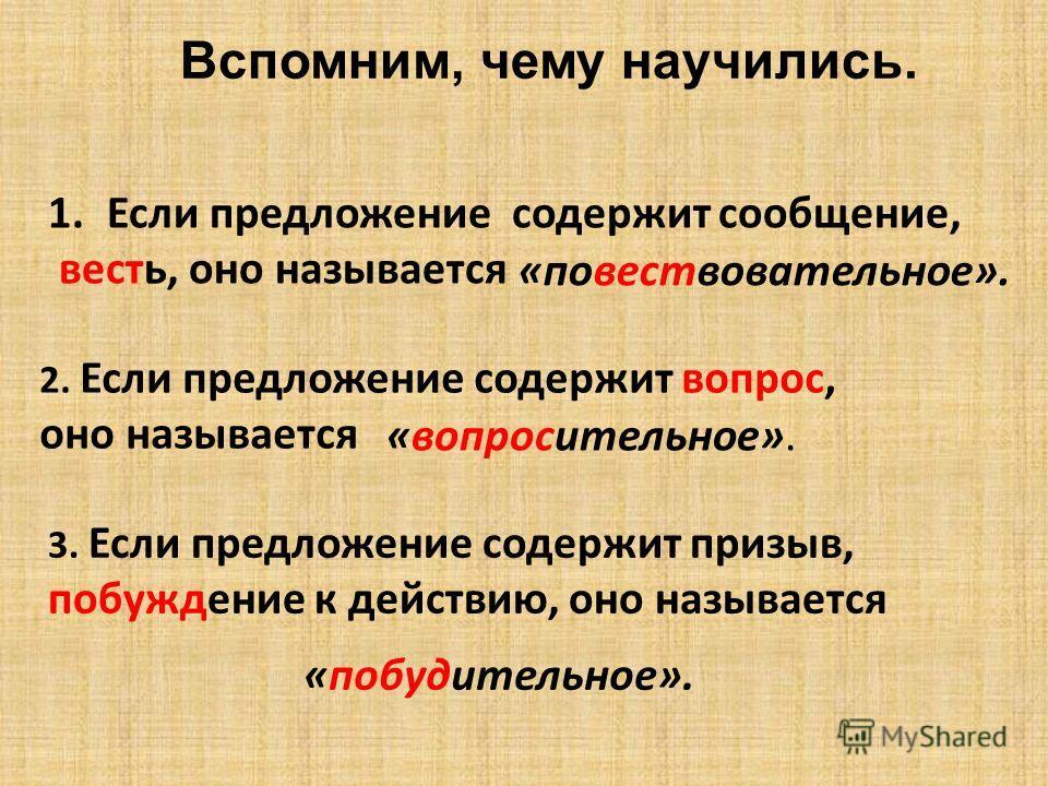 Проверь : У Красновой Марины все губы в малине. А Голубев Сергей гонял голубей.