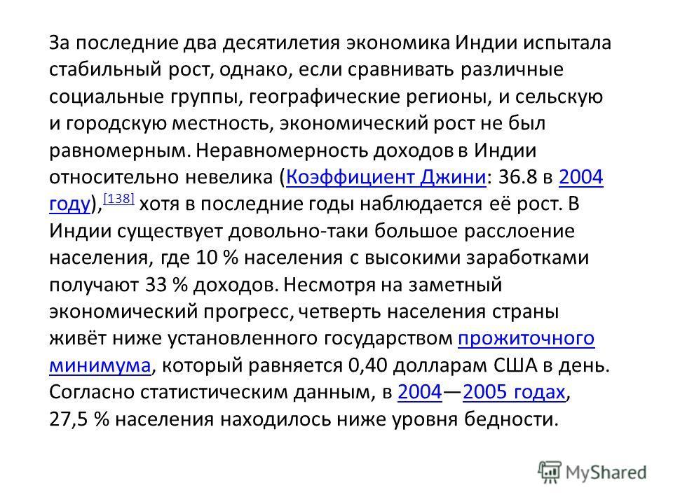 Сегодня день равняется нулю (Татьяна Куземцева