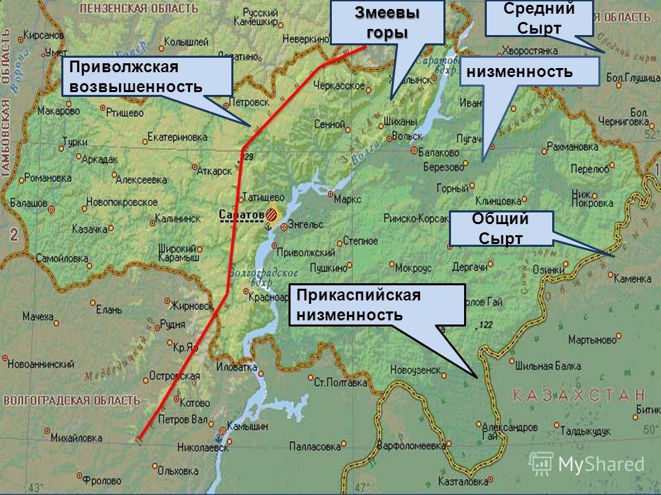 низменность Приволжская возвышенность Змеевы горы Общий Сырт Средний Сырт Прикаспийская низменность