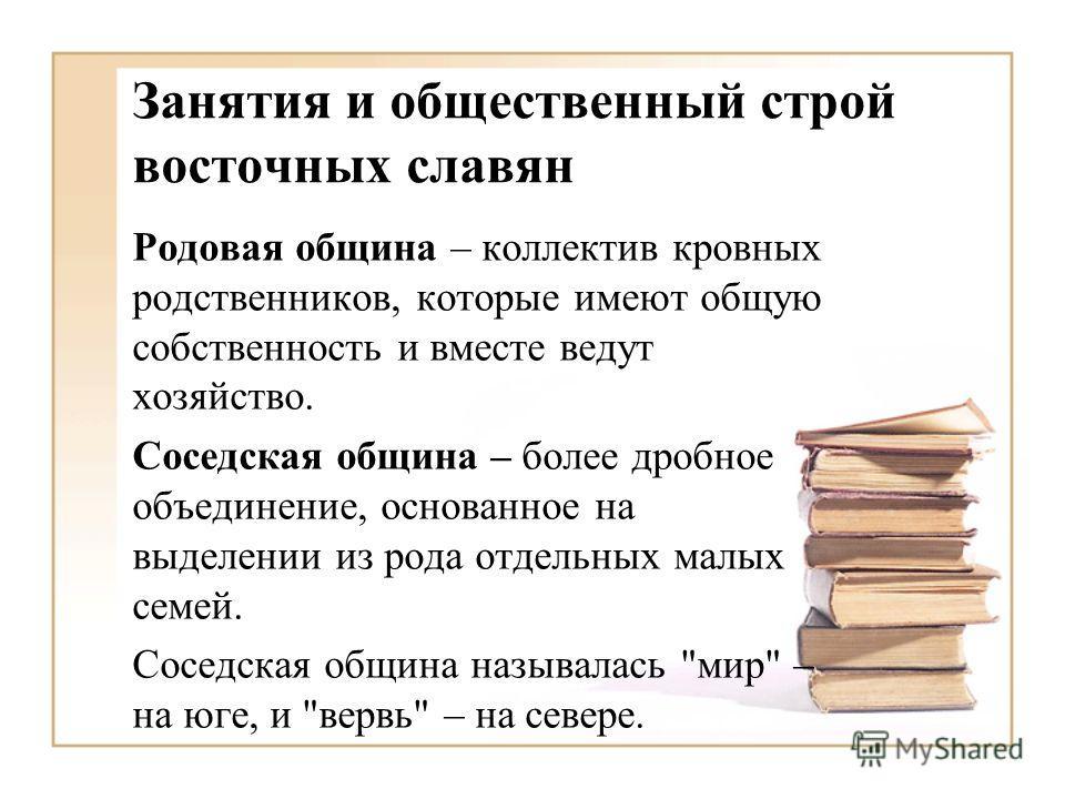 Летопись ПВЛ: