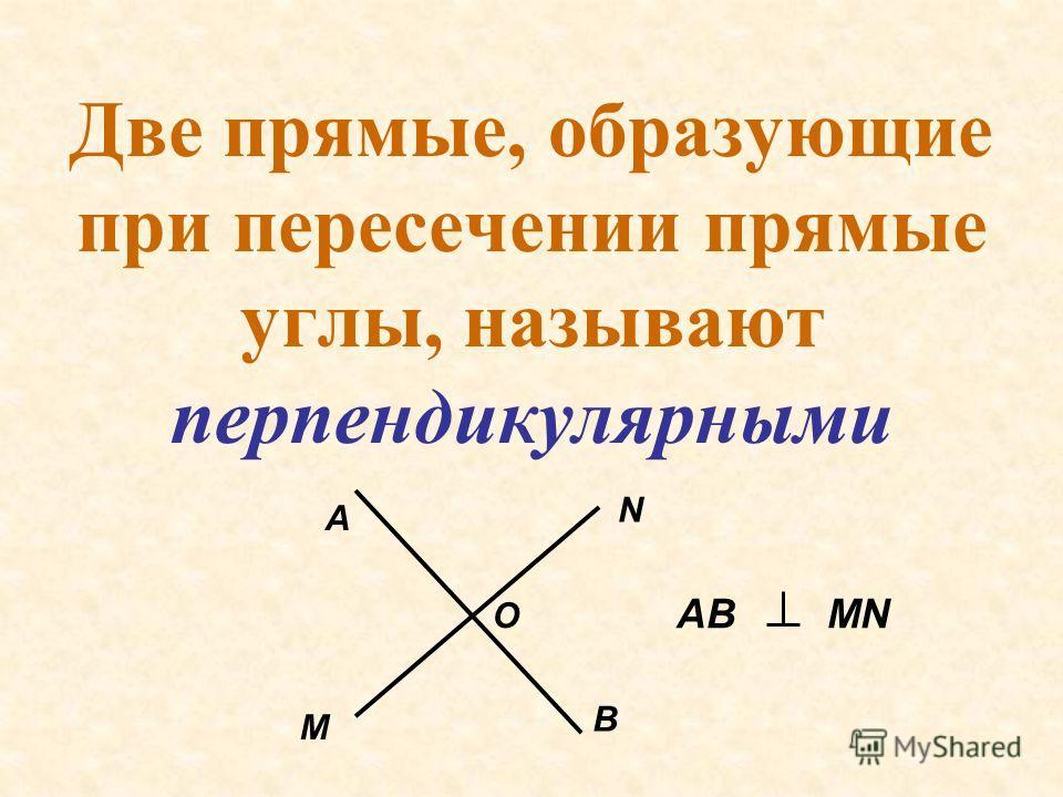 а а b b