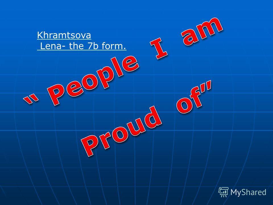 Khramtsova Lena- the 7b form.
