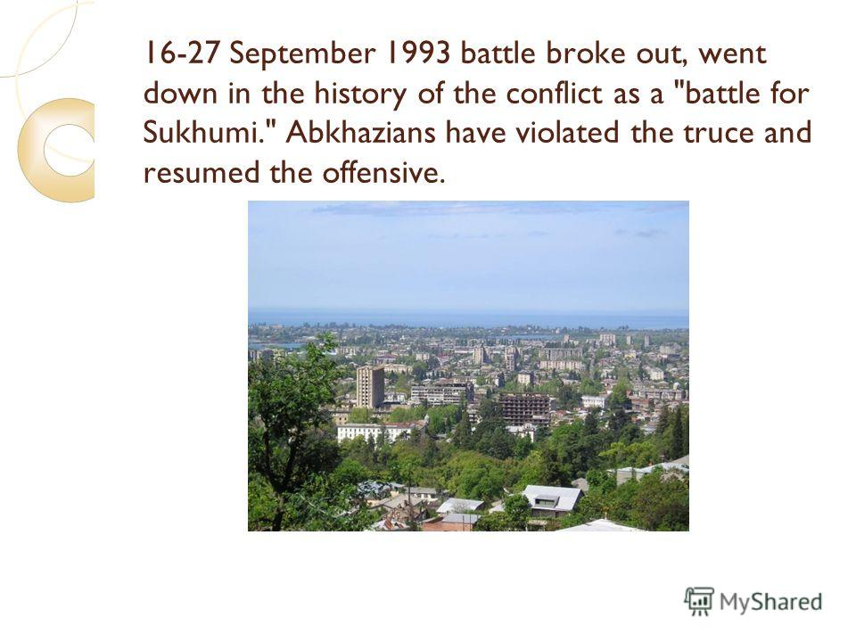 16-27 September 1993 battle broke out, went down in the history of the conflict as a battle for Sukhumi. Abkhazians have violated the truce and resumed the offensive.