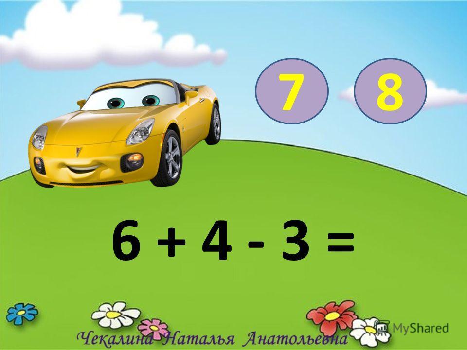6 + 4 - 3 = 78