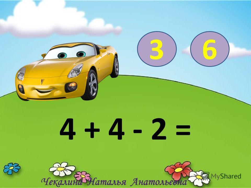 4 + 4 - 2 = 36