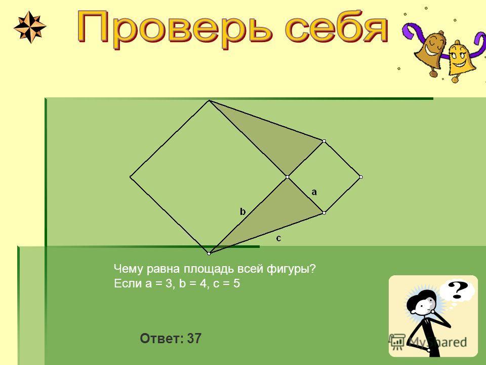 Ответ: 24