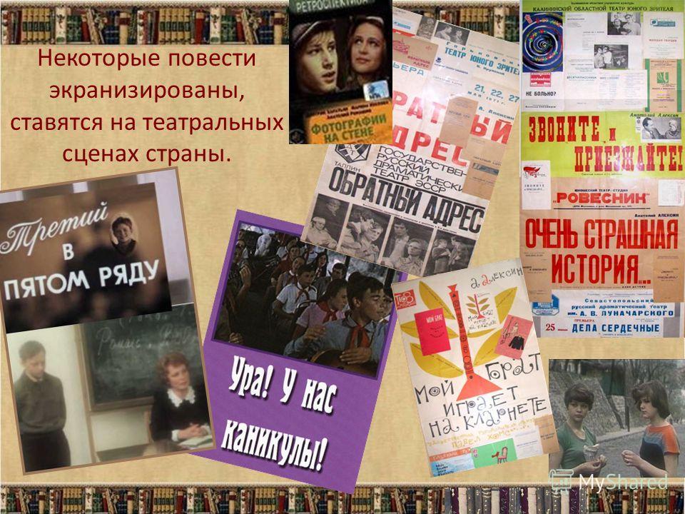 Книга Анатолий Алексин Прости меня мама