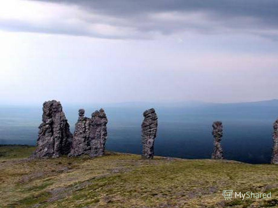 The Seven Wonders of Russia Weathered Pillars or Mansi fools-a unique geological monument, which you can find in Trinity-Pechora region of Komi Republic of Russia. Weathered Pillars are from 30 to 42 metres high. They were created by nature, but watc