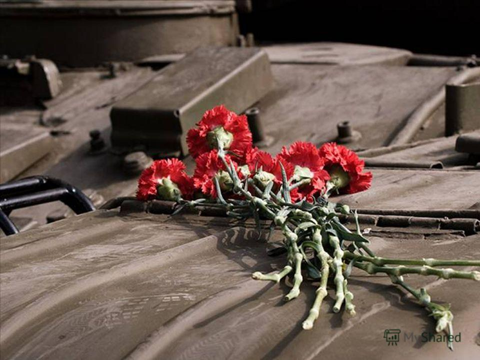 But - Russia's most important holiday is Victory Day. One Russian poet called Victory Day a holiday with tears. This is true. In Russia the 9 th of May is the day of triumph and gratitude to those who won the worst war - WW II. Russia played a main r