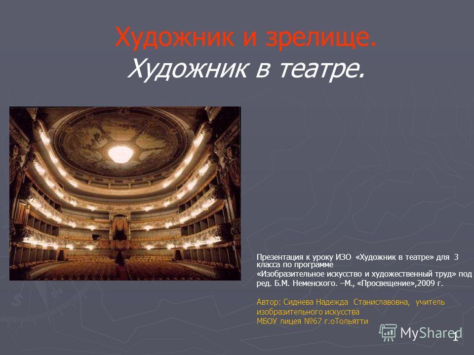 Гдз по русскому языку 8 класс автор бархударова
