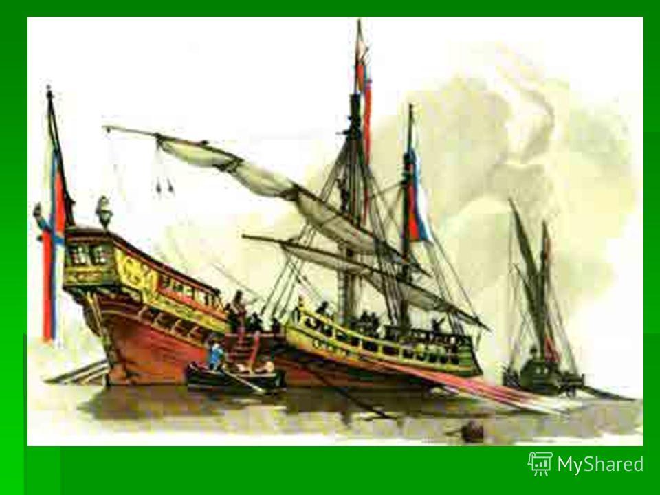 Во главе флота, спустившегося к Азову, плыла галера «Принципиум», которой командовал сам Петр I. Весь этот флот в мае 1696 года предстал перед изумленными турками, которые поленились даже разобрать осадные сооружения русских у городских стен. Они пол