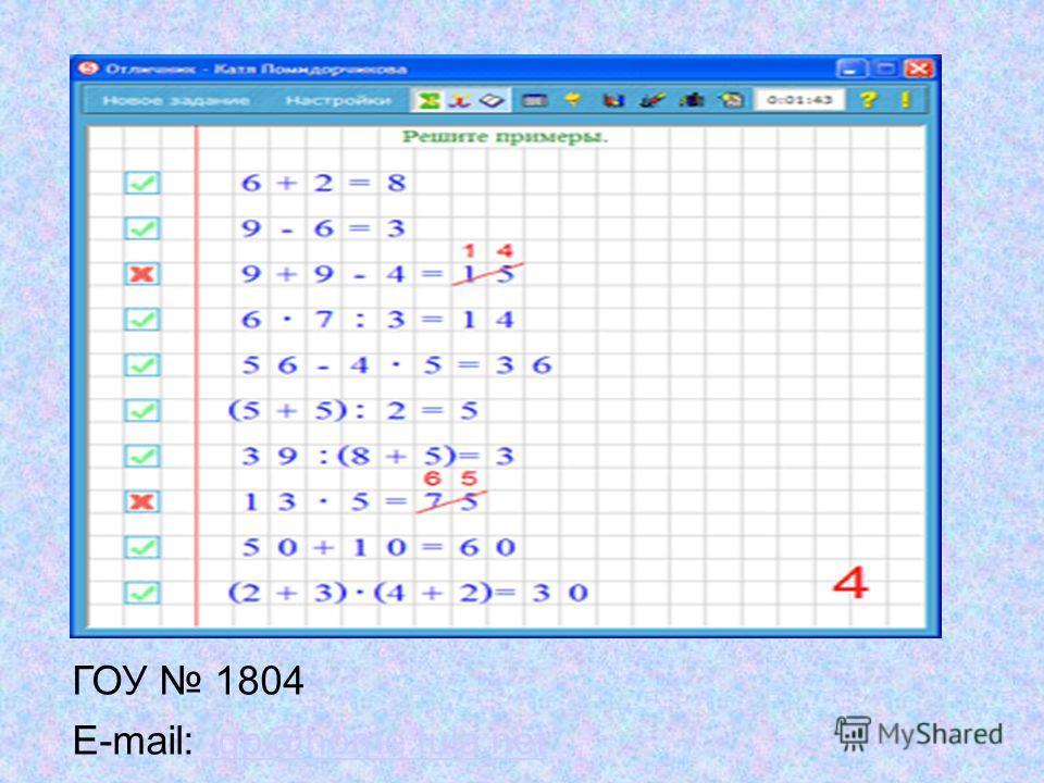 ГОУ 1804 E-mail: igp@home.tula.netigp@home.tula.net