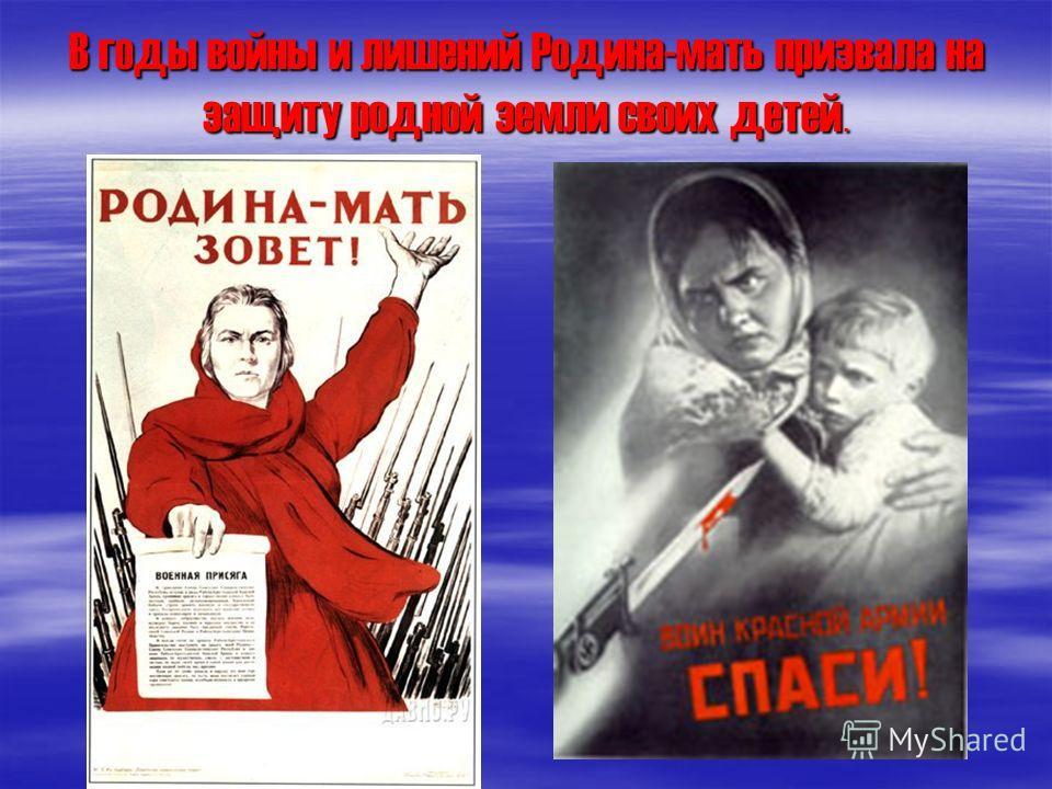 XIX век даровал миру целую плеяду великих русских художников, писателей и поэтов. О своих матерях они сказали немного. Может быть потому, что воспитание детей в дворянских семьях часто поручалось кормилицам, няням, гувернерам?