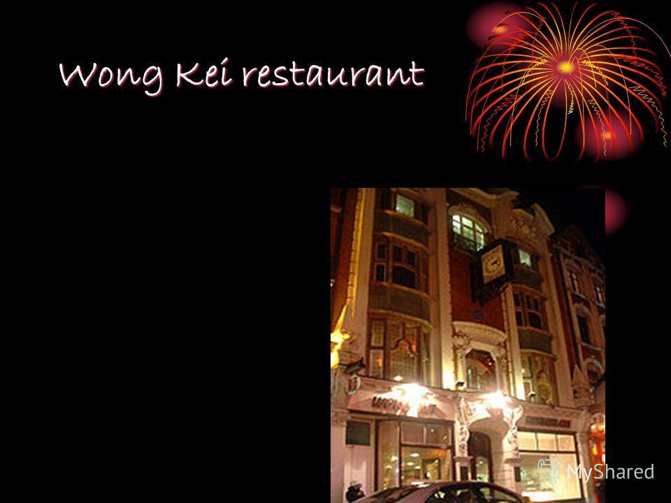 Wong Kei restaurant