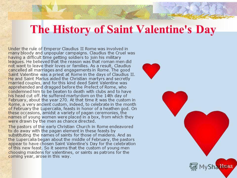 Story of st valentine for kindergarten