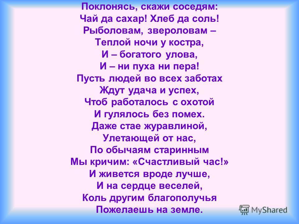http://images.myshared.ru/454365/slide_21.jpg
