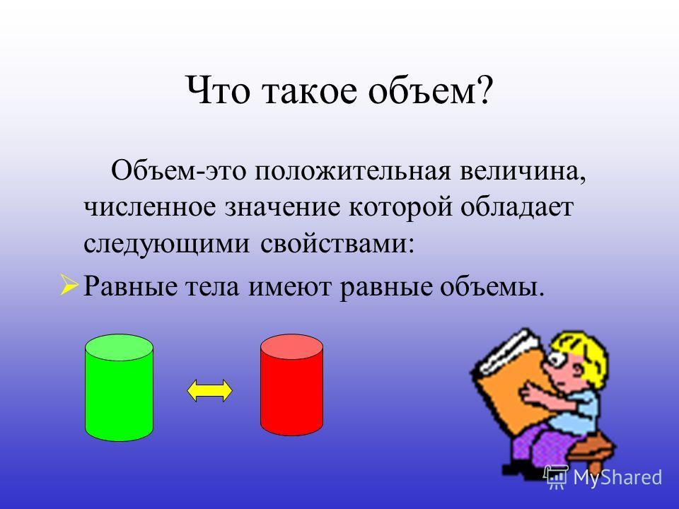 Авторы работы :Лигачева Света Лысенко Юля 10б Пилипушка Вика 10в