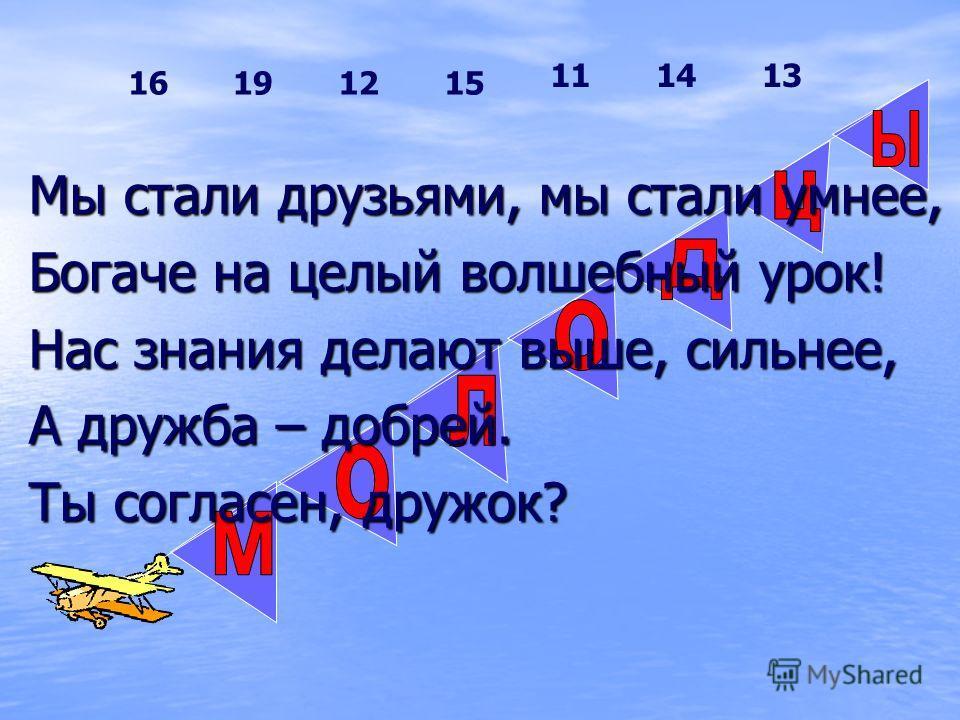 100 Л7 Я ВЫ 3 100 П СТОЛ СЕМЬЯ ВЫТРИ СТОП