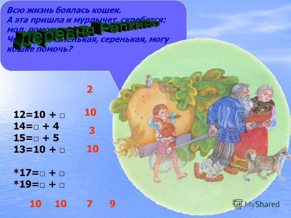 3 8 8 - 5 10 - 29 - 2 7 - 3 9 - 4 9 - 3 4 8 6 5 7 Попова А.А., начальная школа- детский сад 54