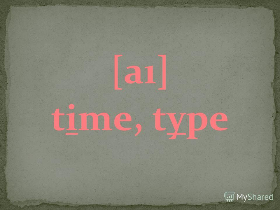 [aı] time, type
