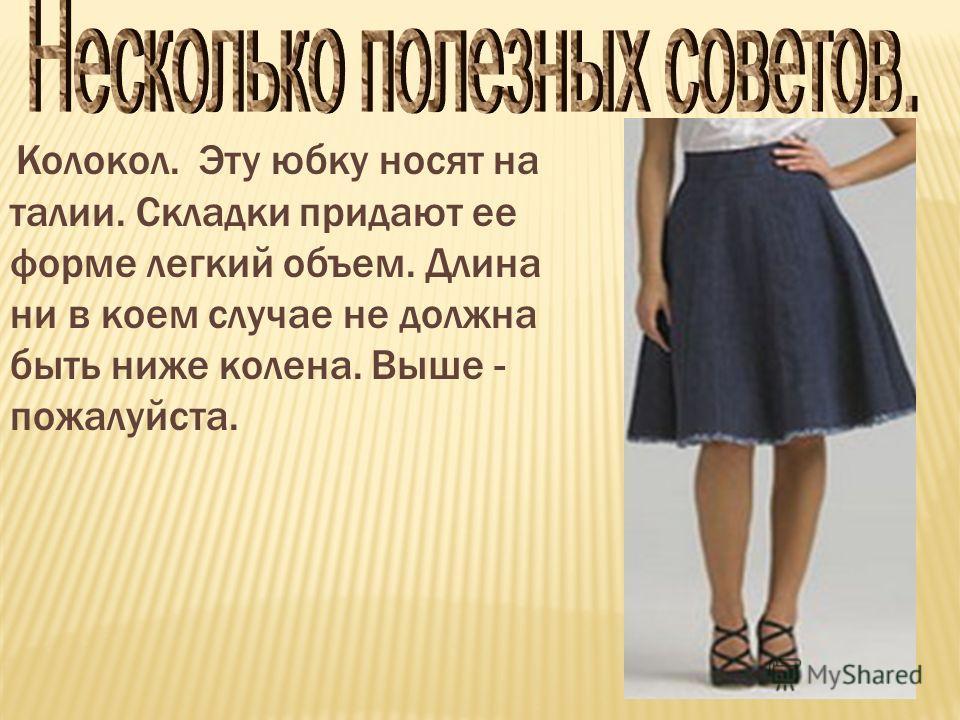Бабушки категория  ДойкиHD.Com ~ смотреть онлайн.