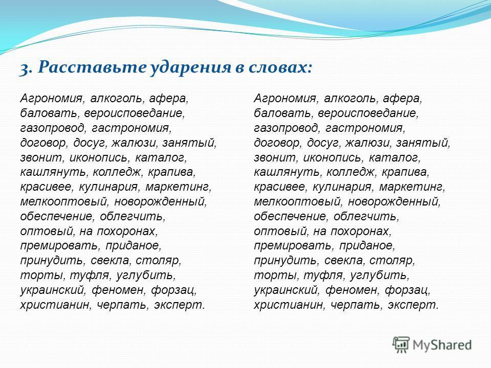Псков – Уфа – Томск – Курск – Тула – 2. Как называются люди, живущие в…? - псковичи - уфимцы - томичи - куряне - туляки