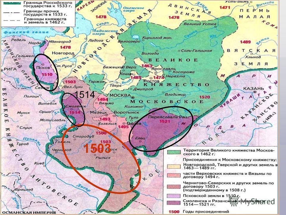 1503 1514