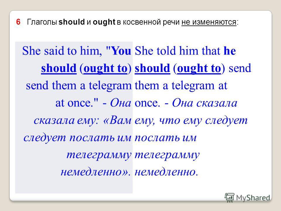 She said to him,
