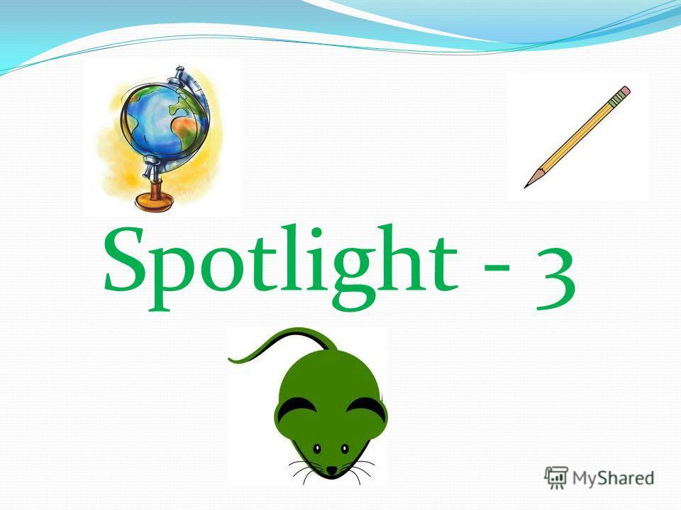 Spotlight - 3