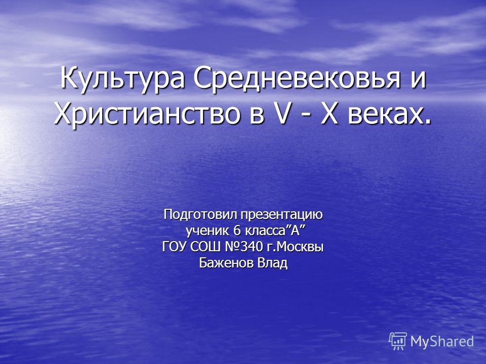Всеобщая придворная грамматика (fb2) | КулЛиб