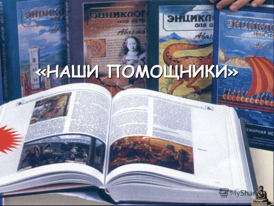 Очередная перепись населения России, согласно постановлению правительства, должна быть проведена в октябре 2010 года. Очередная перепись населения России, согласно постановлению правительства, должна быть проведена в октябре 2010 года.