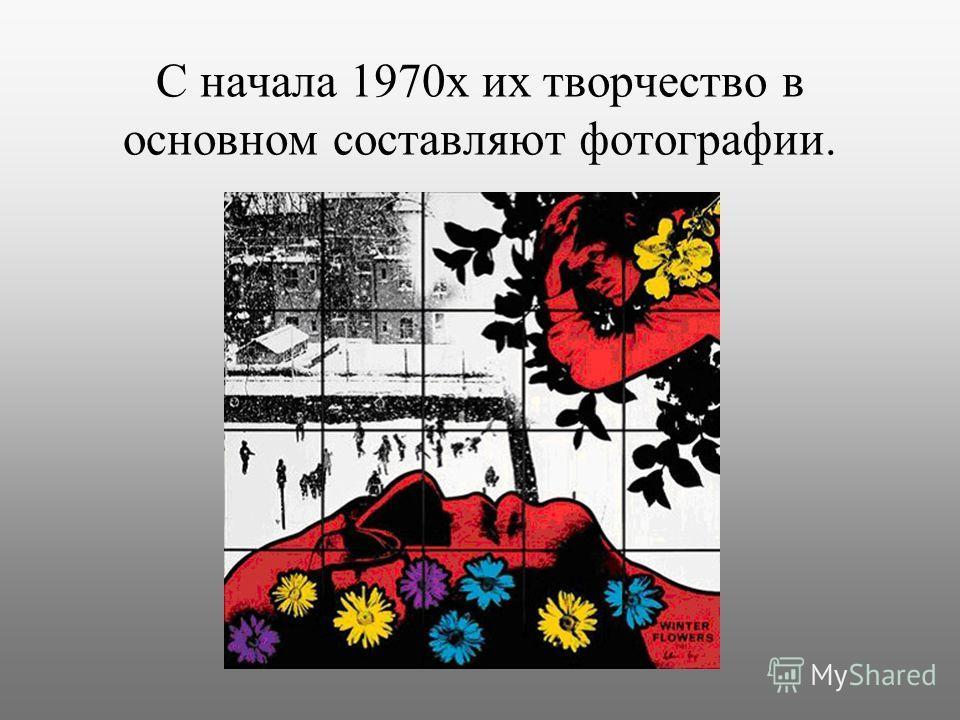 С начала 1970х их творчество в основном составляют фотографии.