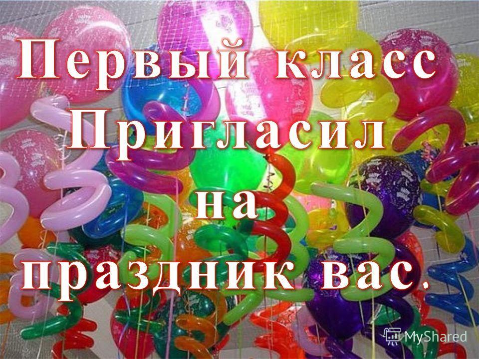 учитель начальных классов Назина Татьяна Владимировна
