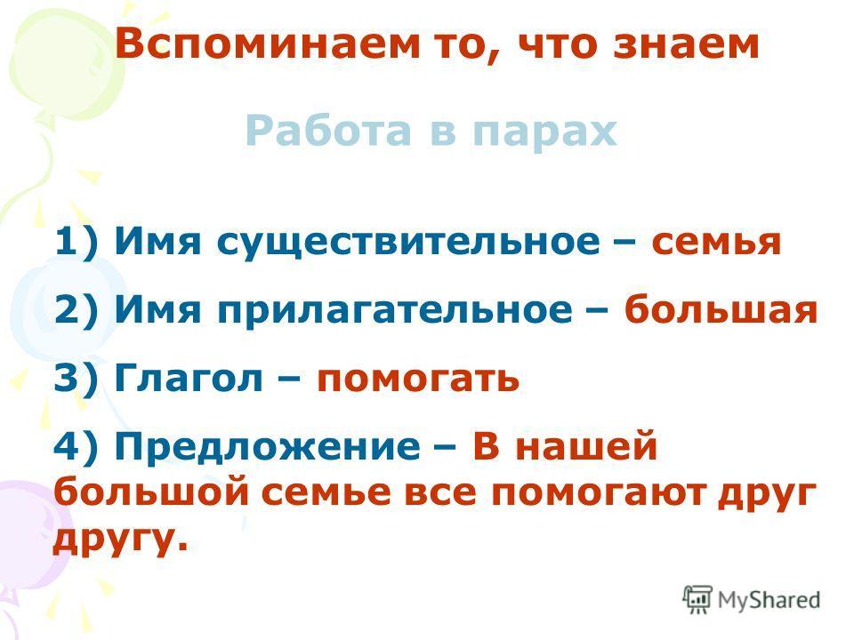 http://viki.rdf.ru/item/2781/download/ Клип «Добрая бабушка» в исполнение группы Любэ