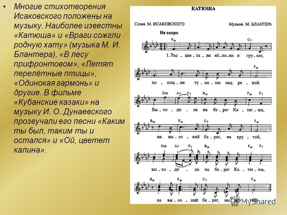 термобельем ленинград слова песен кто пишет несмотря название