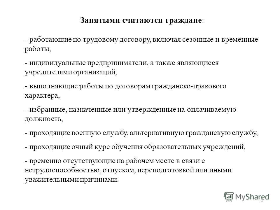 работы по договорам: