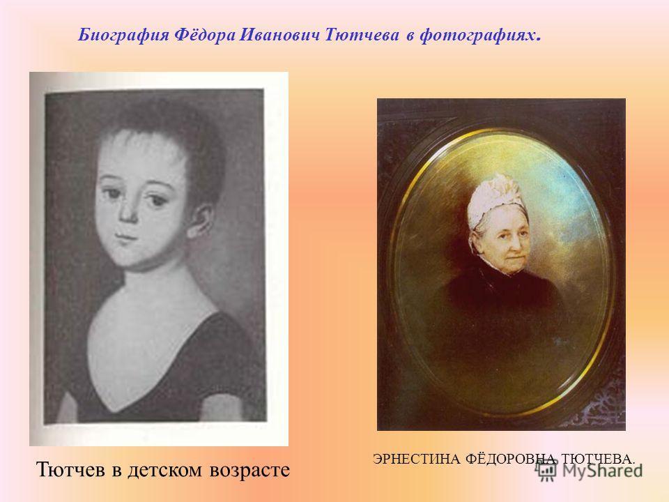 Я. П. Полонский. Н. П. Огарев. И. С. Никитин.