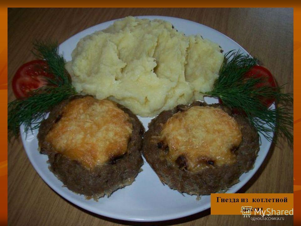 Рецепты блюд для приготовления в пароварке