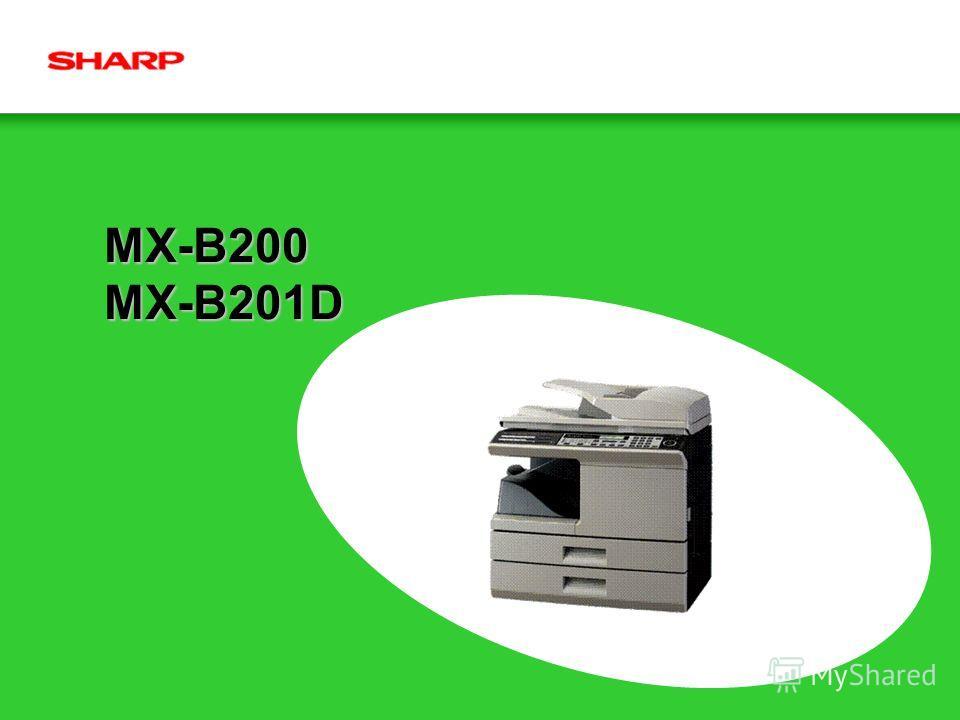 MX-B200 MX-B201D