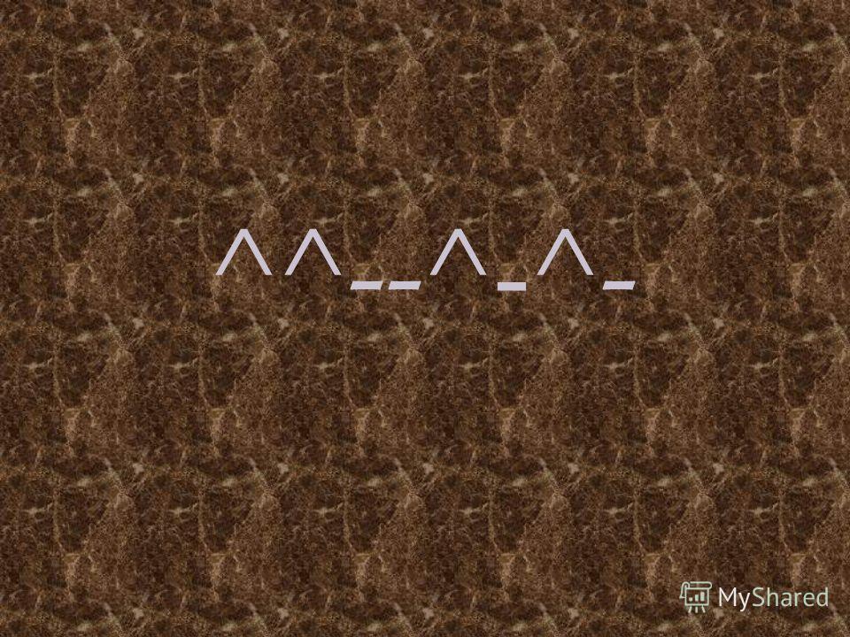 Математический диктант 1. Сумма двух чисел с разными знаками всегда положительна. 2. Сумма двух чисел с разными знаками всегда отрицательна. 3. Сумма двух чисел с разными знаками может быть равной 0. 4. Сумма двух чисел с разными знаками, но с одинак
