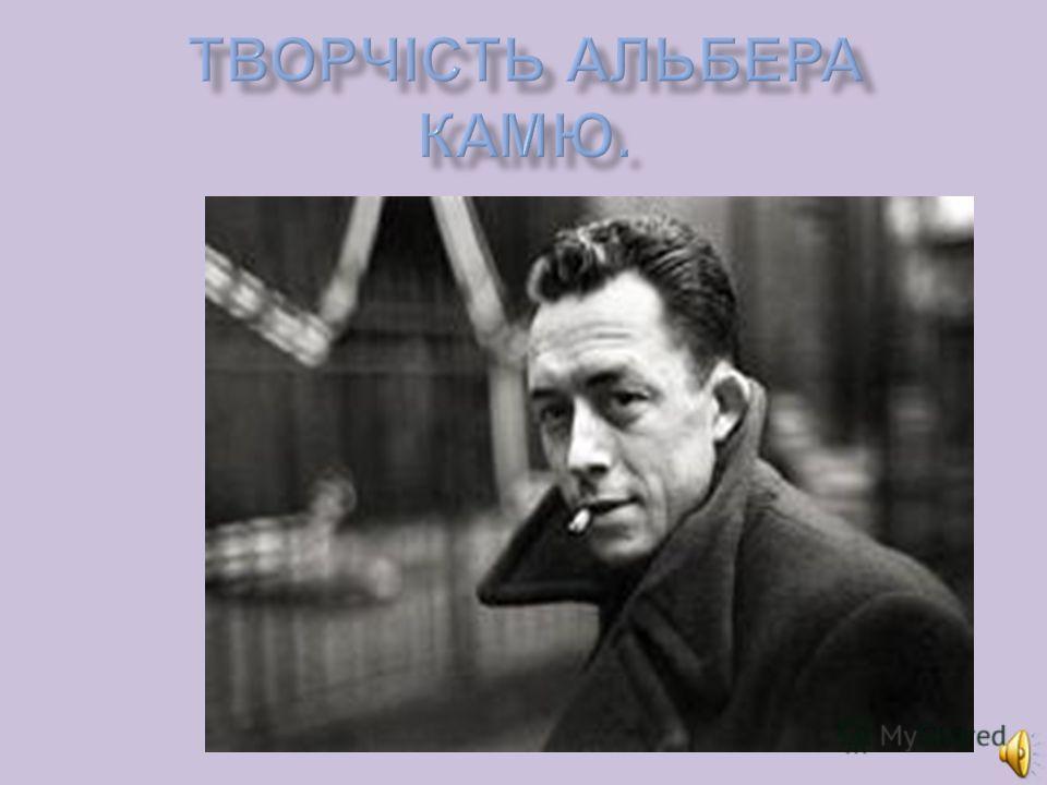 Роман Чума.