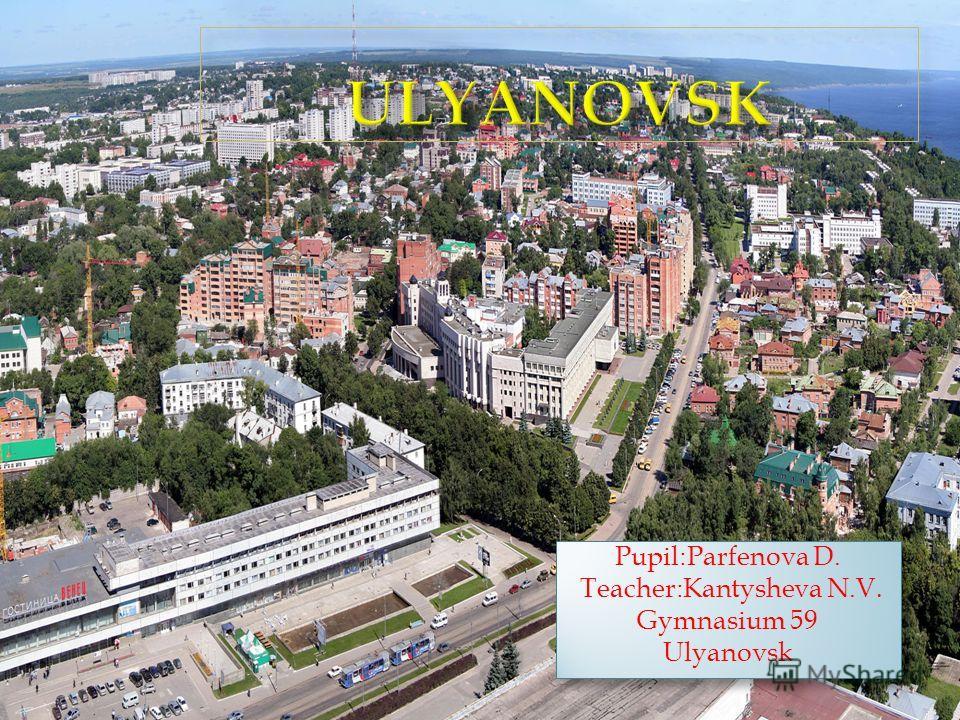 Pupil:Parfenova D. Teacher:Kantysheva N.V. Gymnasium 59 Ulyanovsk Pupil:Parfenova D. Teacher:Kantysheva N.V. Gymnasium 59 Ulyanovsk