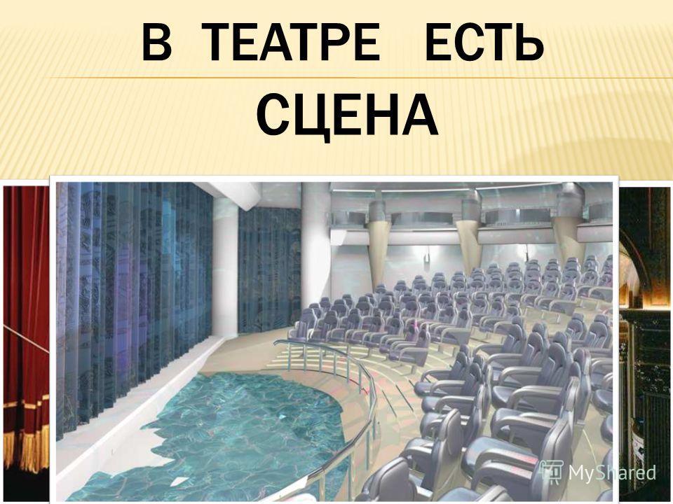 устав театра образец